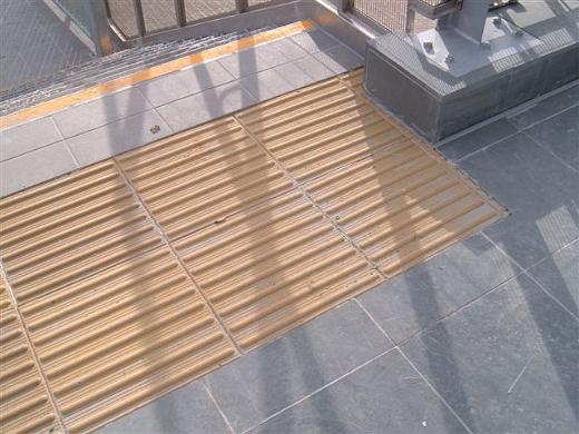 Tactile paving