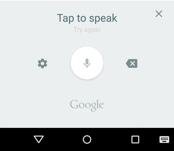 Google Keyboard dictation