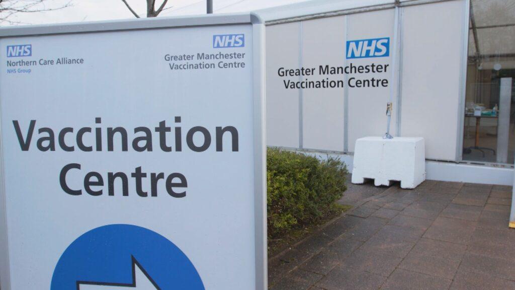 GM vaccine centre
